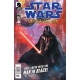 Star Wars Darth Vader and the Ghost Prison (2012) #2