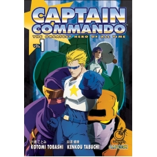 Captain Commando GN (2012 Udon) #1-1ST