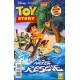 Toy Story (2012) #4
